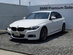 BMW320d Mスポーツ 限定車 ACC 社外地デジ Bカメラ