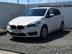 BMW218iアクティブツアラー LED 純正ナビ 社外Bカメラ