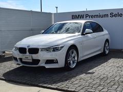 BMW320i Mスポーツ ACC LED Bカメラ ウッドパネル