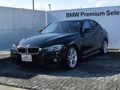 BMW320d Mスポーツ ACC LED Bカメラ 18AW