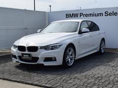 BMW318i Mスポーツ LED 純正ナビ Bカメラ クルコン