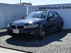 BMW330i MスポーツPG デモカー 黒革 SR デビューPG