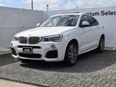 BMW X4xDrive 35i Mスポーツ 黒革 SR ACC LED