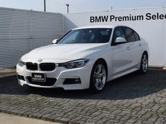 BMW320i Mスポーツ LCI ACC 純正ナビ Bカメラ