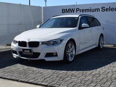 BMW320iツーリング Mスポーツ LCI ACC Bカメラ