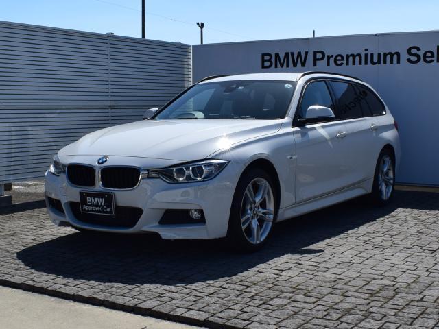 BMW 320i xDriveツーリング Mスポーツ ACC 純ナビ