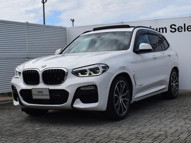BMW xDrive 20d Mスポーツ ブラックレザー パノラマサンルーフ アクティブクルーズコントロール ヘッドアップディスプレイ ハーマンカードン FRシートヒータ- フルセグTVチューナー ハイビームアシスト 全周囲カメラ 20AW