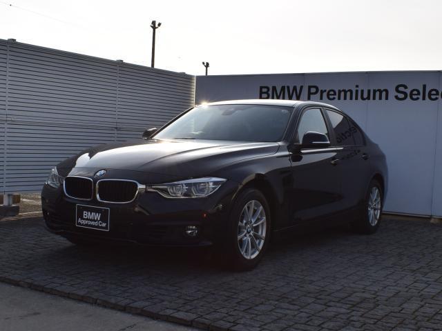BMW 318i ワンオーナー 純正ナビ 純正Bカメラ ETC2.0 クルコン 衝突軽減ブレーキ SOSコールシステム 車線逸脱警告 LEDヘッドライト ガラスフィルム施工 16AW