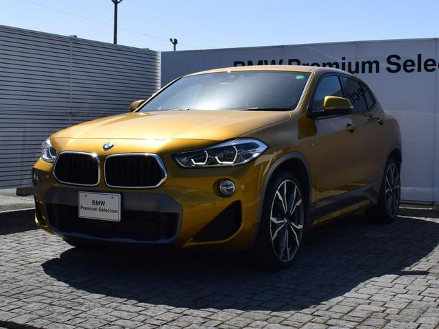 BMW xDrive 20i MスポーツX ワンオーナー 純正ナビ リアビューカメラ アクティブクルーズコントロール 衝突軽減ブレーキ SOSコールシステム ヘッドアップディスプレイ シートヒーター 電動リアゲート ETC2.0 20AW