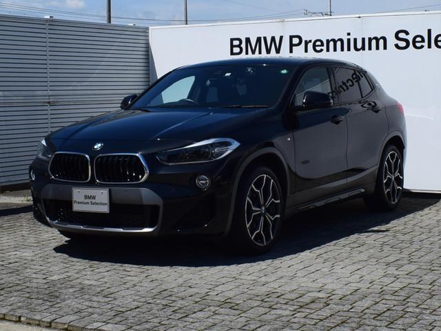 BMW xDrive 20i MスポーツX ヘッドアップディスプレイ 純正ナビ Bカメラ ドライバーアシストプラス Fシートヒータ 電動リアゲート 前後PDC ETC2.0 LEDヘッドライト Bluetooth/USB 社外ドラレコ 19AW