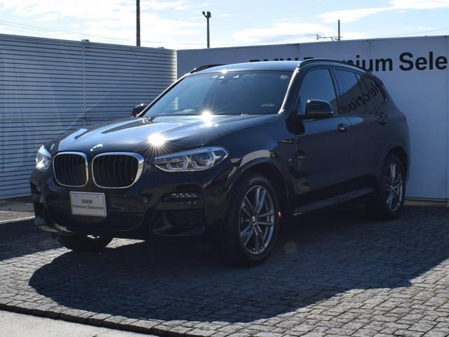 BMW xDrive 20d Mスポーツ ドライバーアシストプラス 純正ナビ 全周囲カメラ フロントシートヒータ BMWライブコクピットプロ アダプティブLEDヘッドライト 電動リアゲート 社外FRドラレコ コンフォートアクセス 19AW