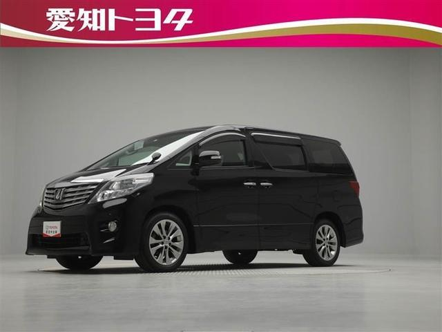 240S プライムセレクションII HDDナビ スマートキ-(1枚目)