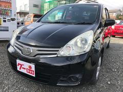 ノート15X 純正ナビ バックカメラ ETC 車検31年11月