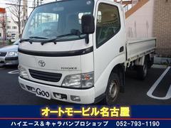 トヨエース5MT ETC CDMD