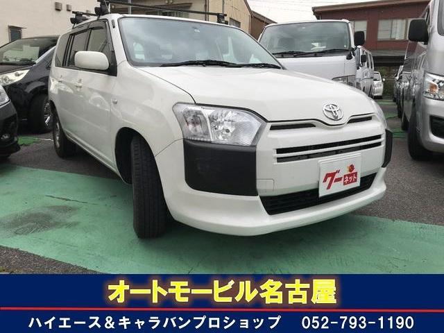 トヨタ UL-X キーレス SDナビ ワンセグ