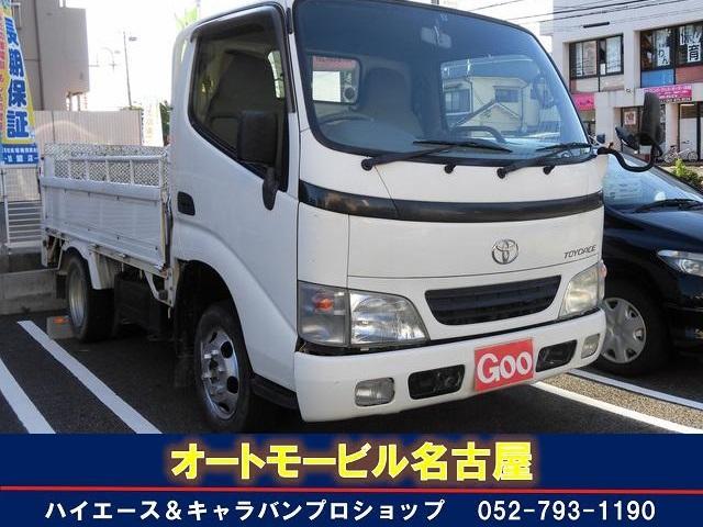トヨタ 5MT パワステ