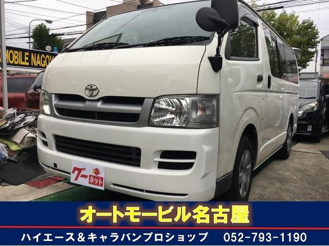 トヨタ DX SDナビTV ETC タイニングベルト交換済