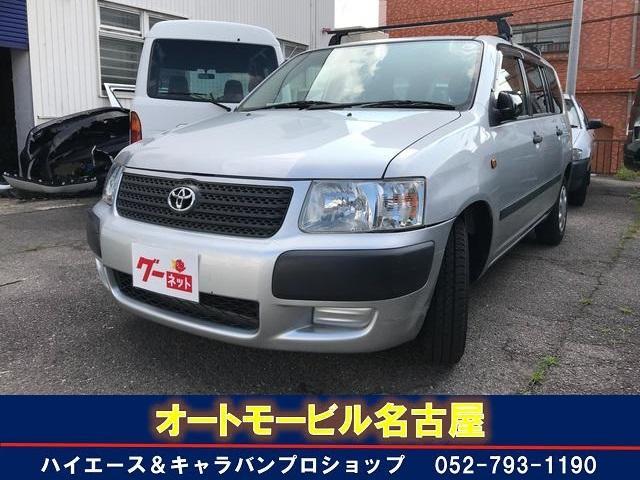 トヨタ UL Xパッケージ ナビ TV 商用車 エアコン CD