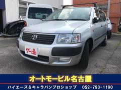サクシードバンUL Xパッケージ ナビ TV 商用車 エアコン CD