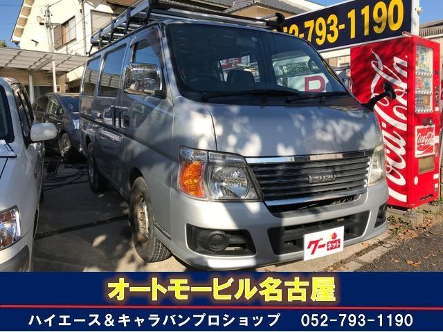 Photo of ISUZU COMO  / used ISUZU