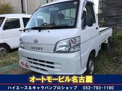 ハイゼットトラックエアコン・パワステ スペシャル 4WD 三方開