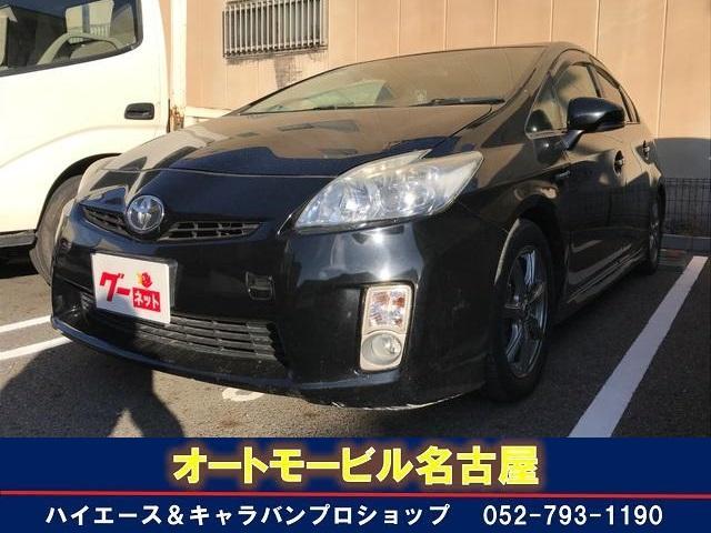 トヨタ Sツーリングセレクション カスタム仕様 革シート HDDナビ