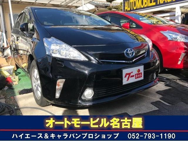 トヨタ S ナビ フルセグTV スマートキー ETC AW