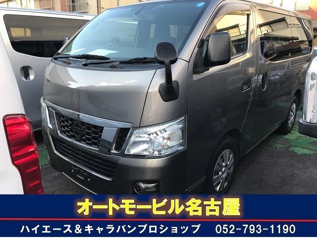 日産 ロングDX キーレス ナビAVN112M テレビ ETC