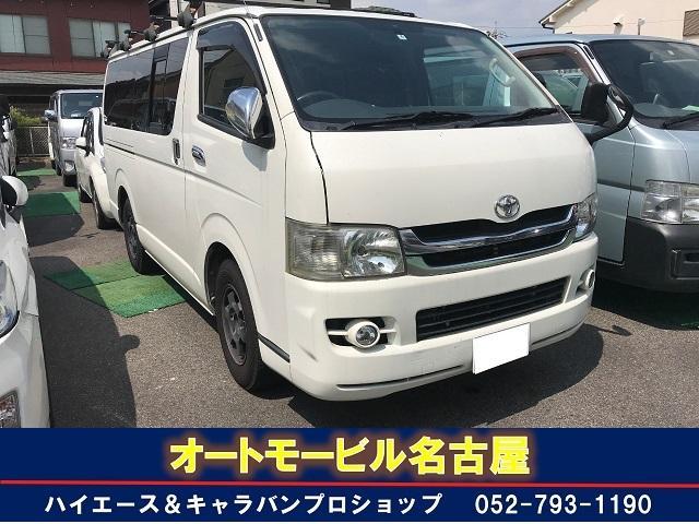 トヨタ ロングスーパーGL ワンセグTV ナビ ETC バックカメラ