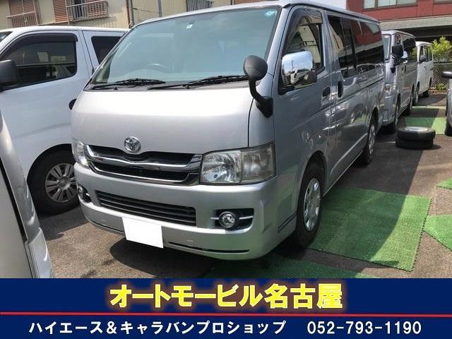 トヨタ ロングDX 2.5D ナビ TV ETC 5D 6人乗り