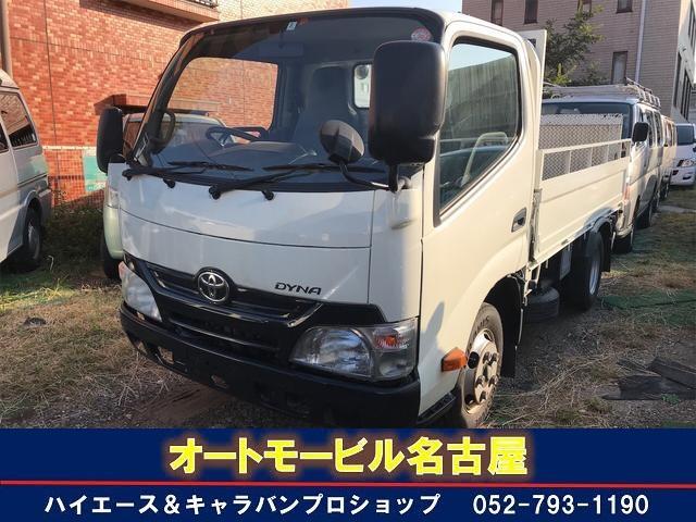 トヨタ ダイナトラック リモコン付きアーム式パワーゲート 5速マニュアル 4.0D