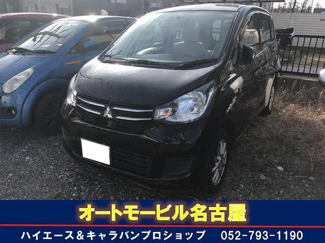 三菱 eKワゴン 軽自動車 ブラックマイカ CVT AC バックカメラ AW