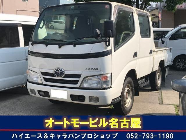 トヨタ ダイナトラック Wキャブ 5速マニュアル エアコン パワーウィンドウ