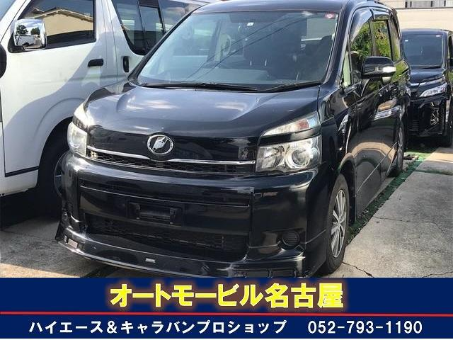 X Lエディション 助手席リフトアップシート車 Aタイプ(1枚目)