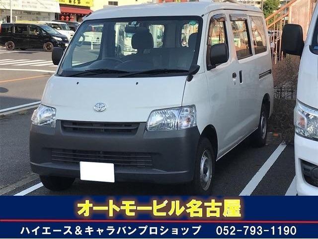 トヨタ ライトエースバン DX 両側スライドドア ナビ バックカメラ ETC エアコン