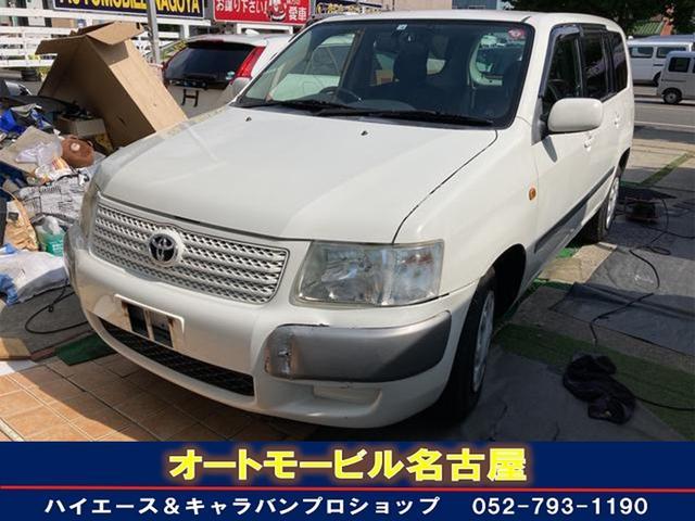 トヨタ サクシードバン UL Xパッケージ 全席パワーウインドウ 電動格納ミラー ETC
