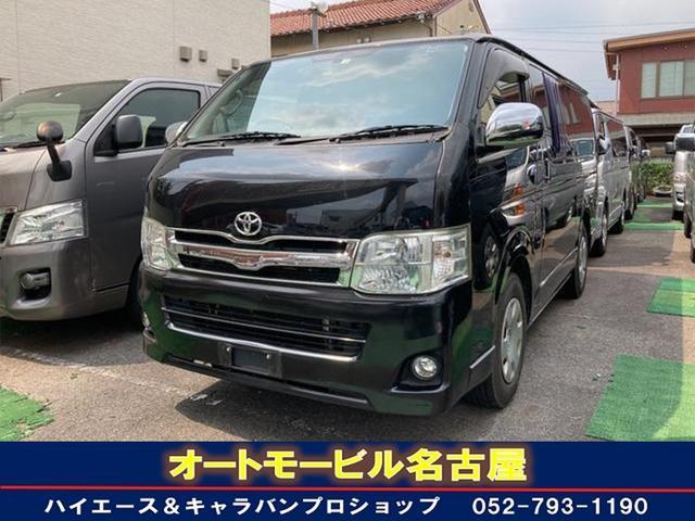 トヨタ レジアスエースバン ロングスーパーGL ETC キーレス AC100V