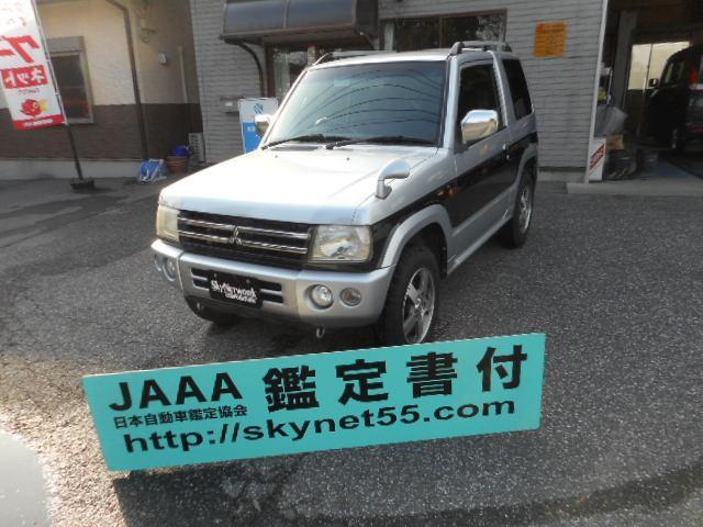 三菱 ナビエディションXR 社外ナビ・ETC付
