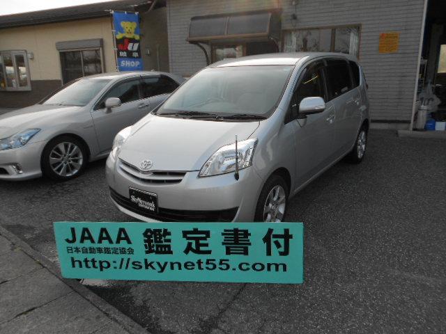 トヨタ G純正ナビ インテリキー ワンオーナー車 禁煙車