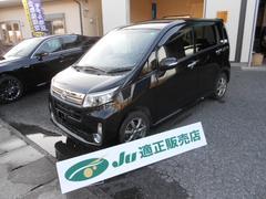 ムーヴカスタム X SA 純正ナビ TV バックカメラ スマートキー 禁煙車