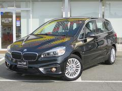 BMW218iグランツアラー ラグジュアリー 純正HDDナビ