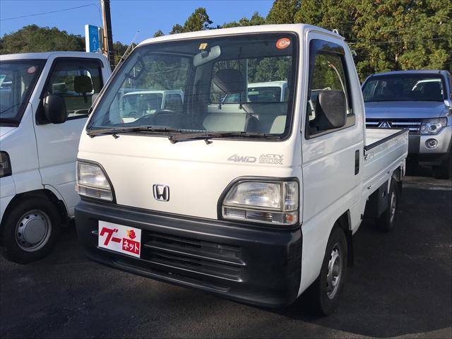 「ホンダ」「アクティトラック」「トラック」「三重県」の中古車