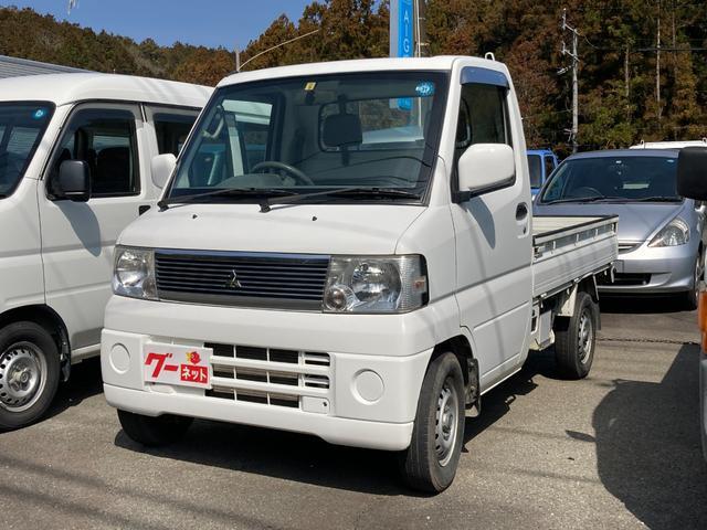 三菱 40周年記念スペシャル 4WD エアコン パワステ エアバッグ オートマ車