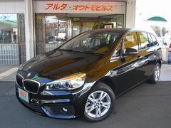 BMW218dグランツアラー/HDDナビ/パワーバックドア