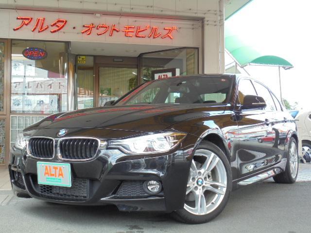 BMW 318i Mスポーツ ナビ Bカメラ スマートキー プッシュスタート