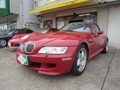 BMW Mロードスターディーラー車 赤黒レザーシート