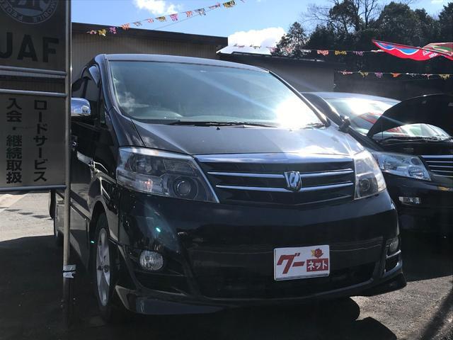「トヨタ」「アルファード」「ミニバン・ワンボックス」「三重県」の中古車