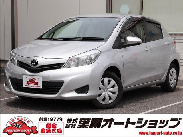 「トヨタ」「ヴィッツ」「コンパクトカー」「愛知県」の中古車
