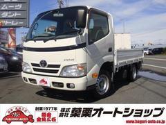 ダイナトラック2800×1560 Sシングルジャストロー ETC フォグ