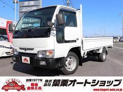 アトラストラックロングスーパーローDX 1.5t 荷台寸法3080×1600